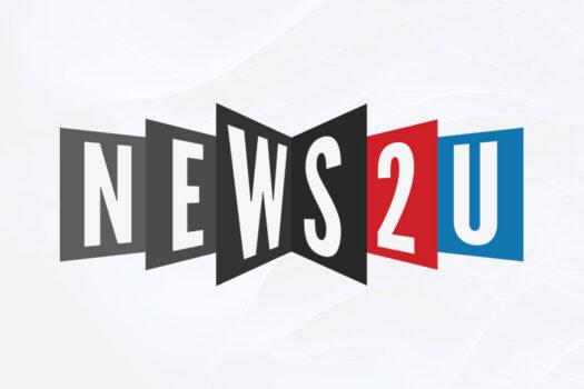 News 2 U Rockhampton | Typographic Logo Design
